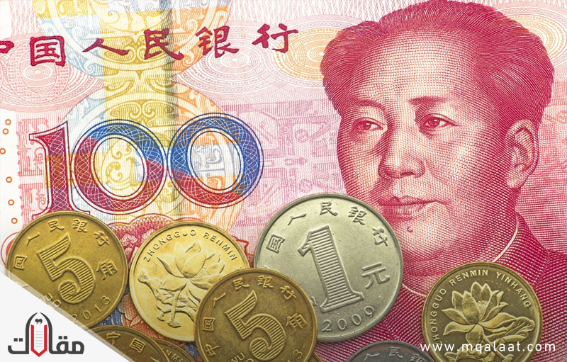 ما هي عملة الصين - موقع مقالات